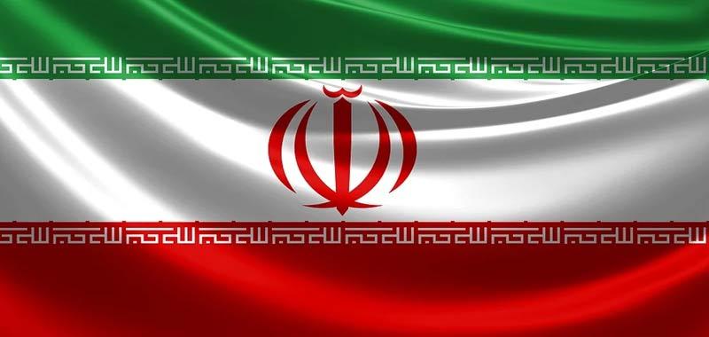 Iran ha emesso un mandato darresto contro Donald Trump